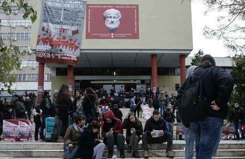 Επιστολή 2500 φοιτητών του ΑΠΘ προς τον Πρόεδρο της Δημοκρατίας για τις καταστροφές και το εμπόριο ναρκωτικών