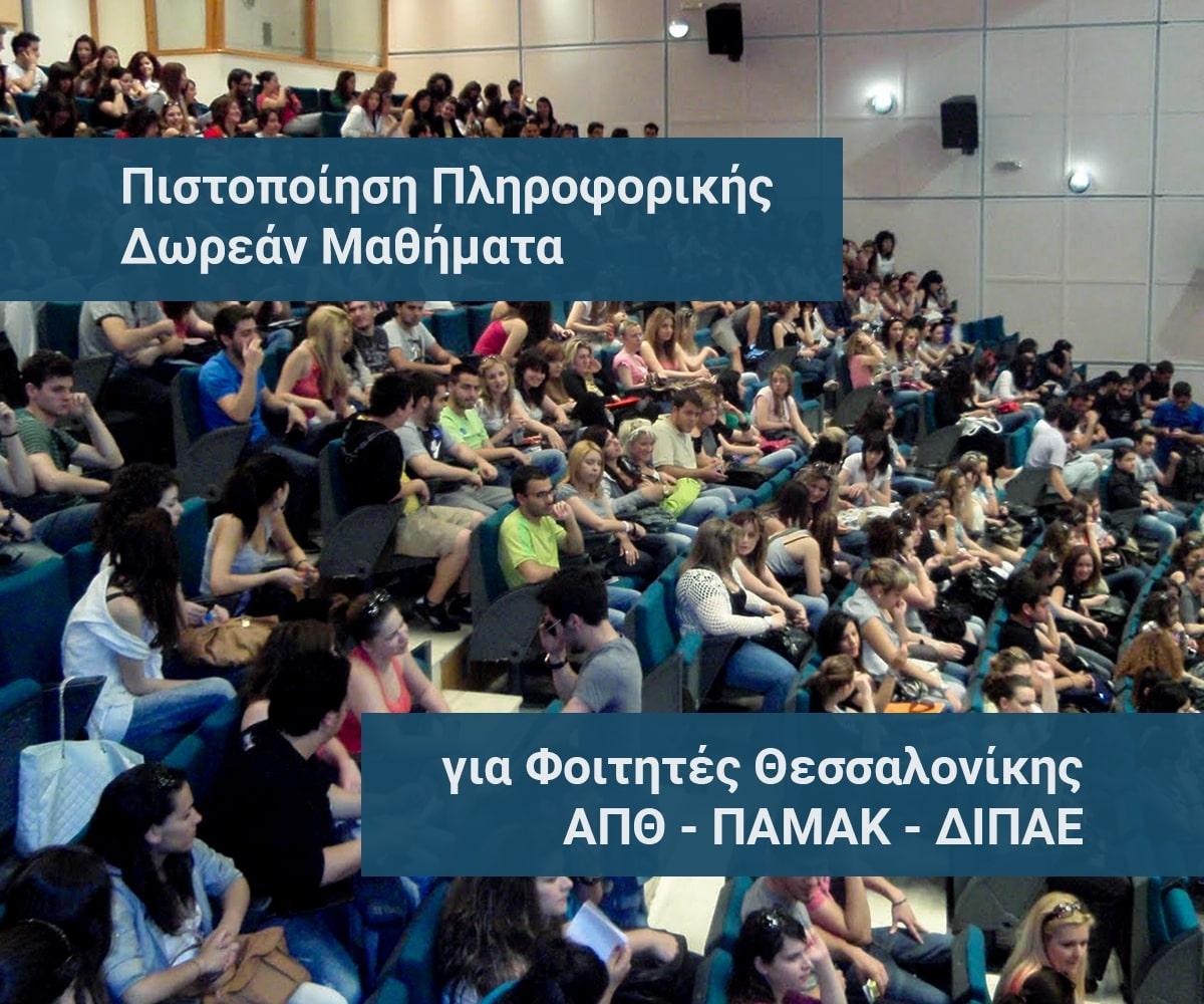 Idrogios Education