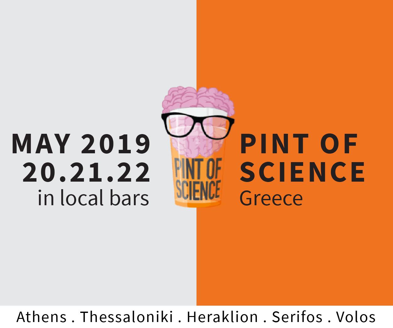 Pint of Science 2019: Η επιστήμη βγαίνει στα bar!