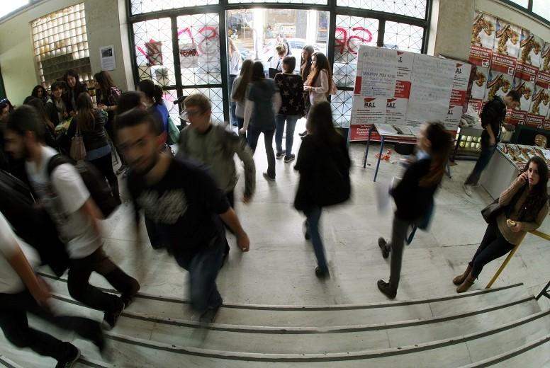 Άνοιγμα Πανεπιστημίων: Τα απαιτούμενα πιστοποιητικά για την είσοδο των φοιτητών στα ΑΕΙ