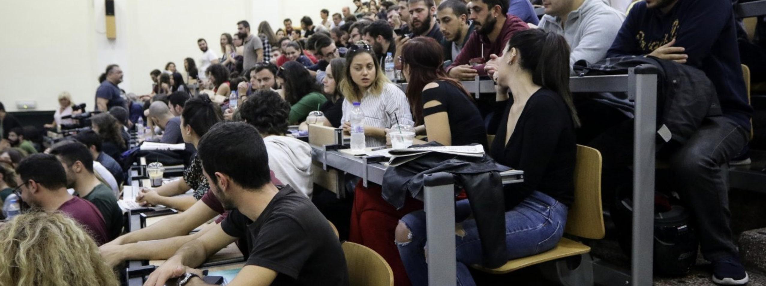 Νομοσχέδιο για την Παιδεία: Τι ορίζει για φοιτητές και Πανεπιστήμια – Κατατέθηκε προς ψήφιση στη Βουλή