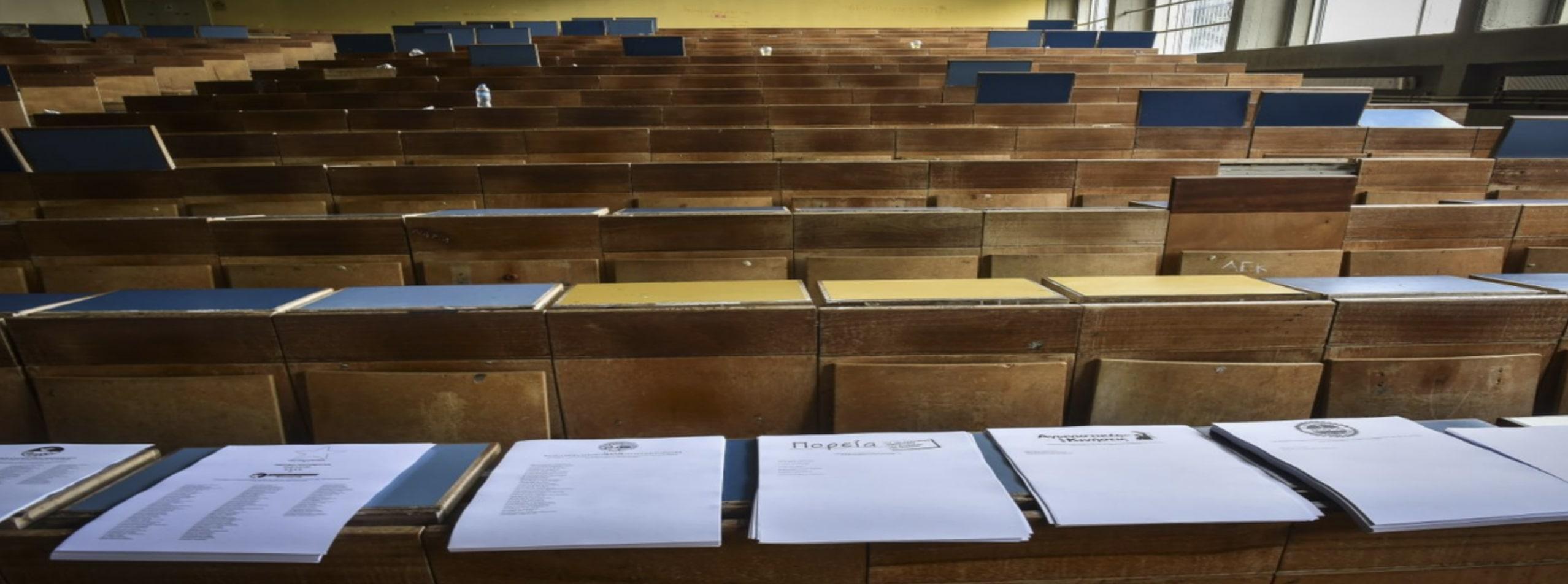 Έρχεται η πρώτη ηλεκτρονική ψηφοφορία Γ.Σ. του Φοιτητικού Συλλόγου στην ΑΣΟΕΕ