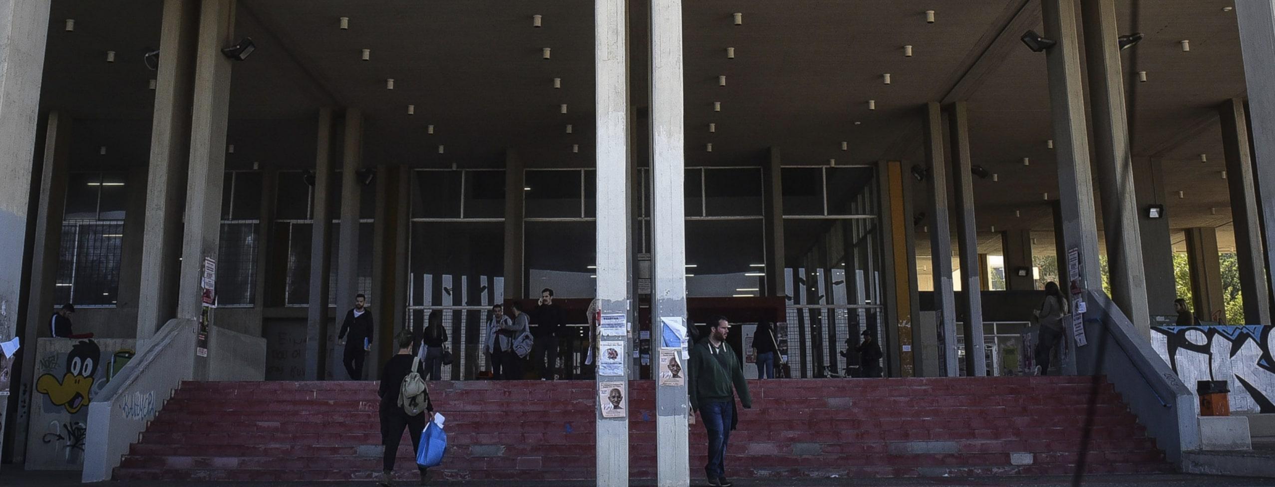 Φοιτητής Καταγγέλλει: Βίωσα απειλή και τρόμο στη Φιλοσοφική Αθηνών - Με ακολουθούσαν στους χώρους της Σχολής!
