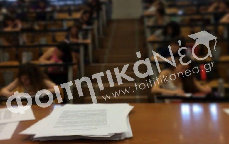 Κατάργηση των ΤΕΙ ΑΜΘ, ΤΕΙ Θεσσαλονίκης και ΤΕΙ Κεντρικής Μακεδονίας - Το μέλλον των φοιτητών