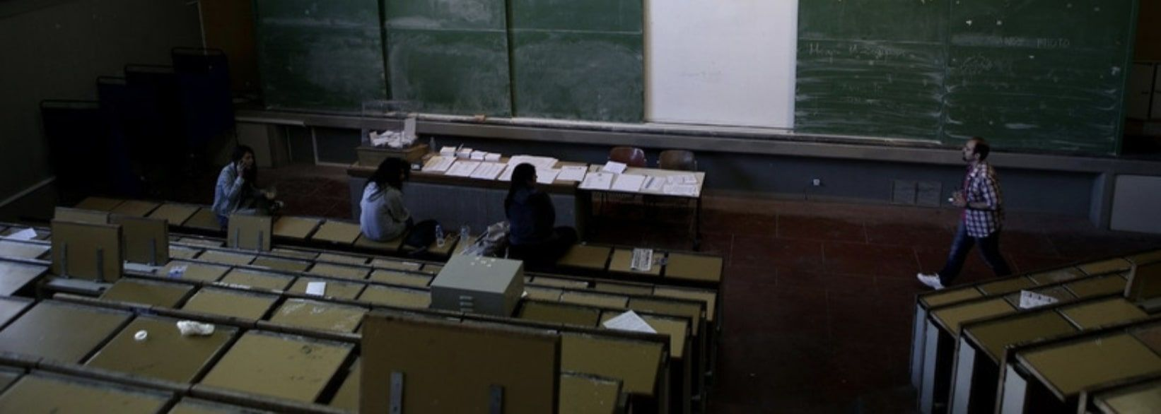 Αναρτήθηκαν τα Αποτελέσματα των Μετεγγραφών Αδελφών Φοιτητών – Δείτε τα ΕΔΩ!