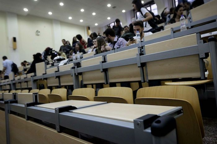 ΕΚΠΑ: Δεν θα πραγματοποιηθούν μαθήματα το τριήμερο 14-17/11