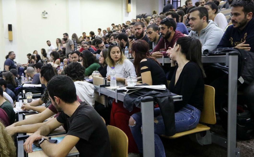 Φοιτητικό Επίδομα ΙΚΥ: Ξεκίνησαν οι αιτήσεις για το μηνιαίο επίδομα ύψους 380 ευρώ – ΔΙΑΔΙΚΑΣΙΑ