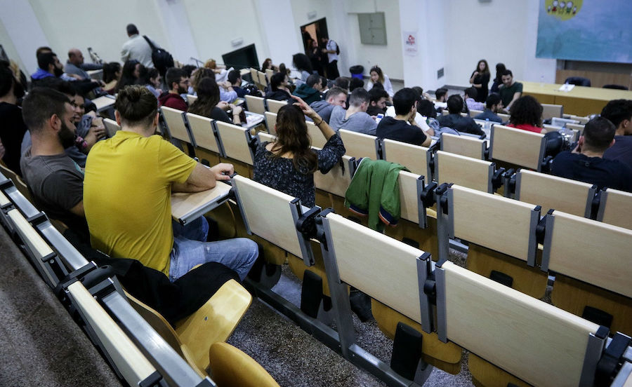 Μετεγγραφές φοιτητών 2020-21: Όλη η απόφαση, ποιοι μπορούν να πάρουν μετεγγραφή, ποιοι εξαιρούνται, όλα τα κριτήρια