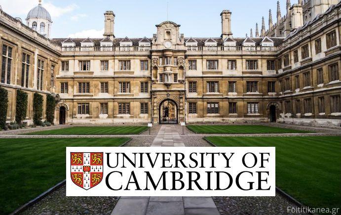 Μεταπτυχιακές και Διδακτορικές υποτροφίες πλήρους φοίτησης από το  Πανεπιστήμιο Cambridge - ΑΙΤΗΣΕΙΣ 45cf3f7db43
