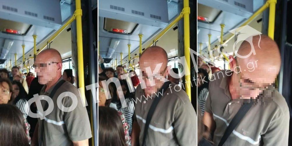 Φοιτήτρια καταγγέλλει σεξουαλική παρενόχληση μέσα στο λεωφορείο