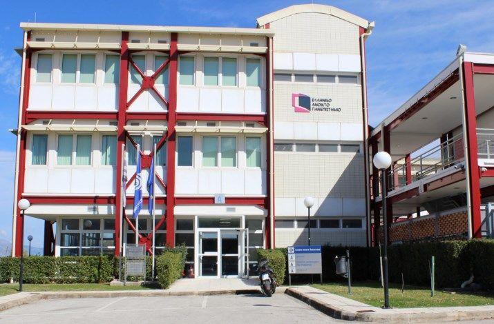 Συνδιάσκεψη,Συλλόγων ΕΑΠ,Προπτυχιακών,Μεταπτυχιακών, Φοιτητών