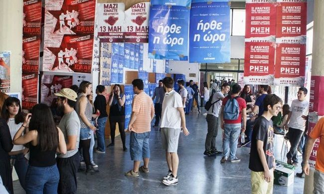 Τελικά αποτελέσματα φοιτητικών και σπουδαστικών εκλογών 2015
