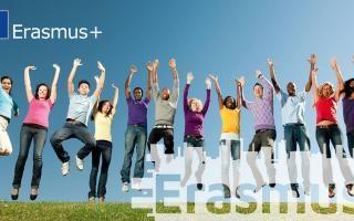 Ημερίδα, Ευρωπαϊκά, Προγράμματα, Κινητικότητας, Φοιτητών, Ερευνητών