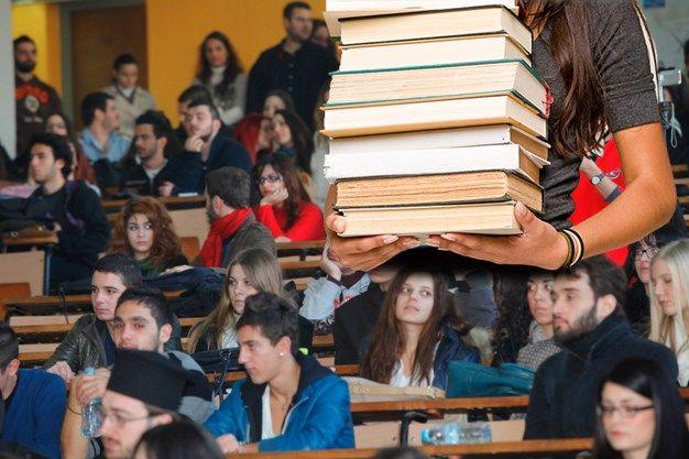 Στον «αέρα» η  δωρεάν διανομή πανεπιστημιακών συγγραμμάτων [ΕΥΔΟΞΟΣ]