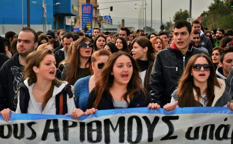 Φοιτητικοί σύλλογοι και σύλλογοι καθηγητών ενάντια στην πολιτική που εγκαινίασε η πρύτανης του πανεπιστημίου Πατρών
