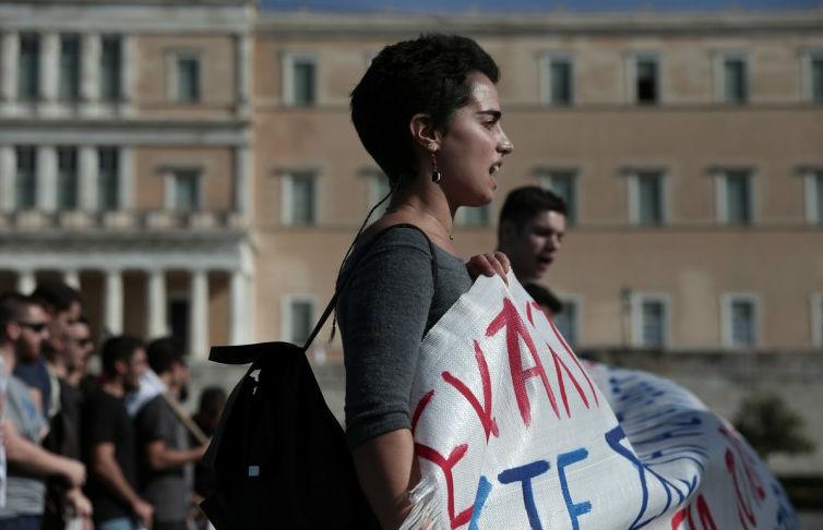 Συλλαλητήριο φοιτητών έξω από τη Βουλή: Διαμαρτύρονται για τη διάταξη για τα κολέγια
