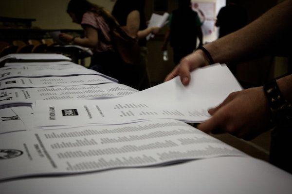 Στις 10 Απριλίου 2019 ορίστηκαν οι Φοιτητικές Εκλογές 2019