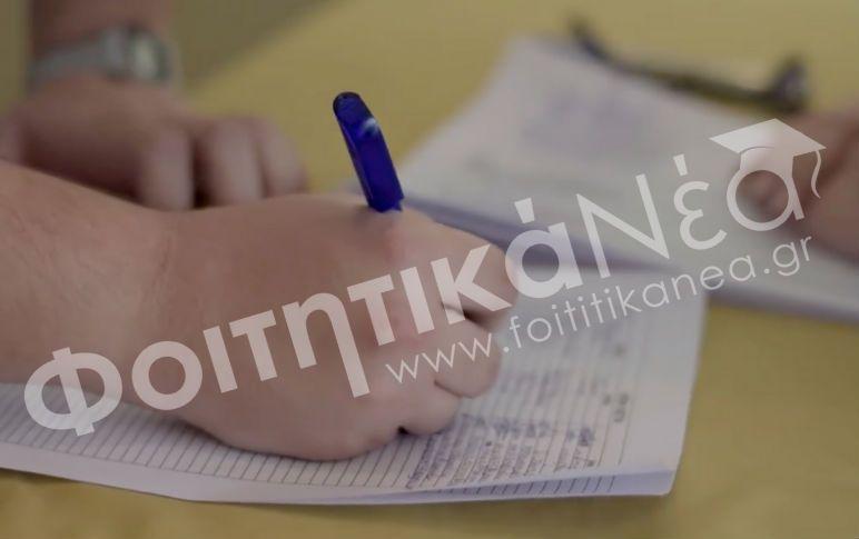 Ολοκληρώθηκαν οι Εξετάσεις Πιστοποίησης Αποφοίτων ΙΕΚ – Συμμετείχαν 10.828 υποψήφιοι