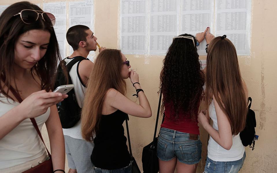 ΜΕΤΕΓΓΡΑΦΕΣ, 2015-2016, Ξεκίνησαν, αιτήσεις, κατ' εξαίρεση, μετεγγραφές φοιτητών, meteggrafes
