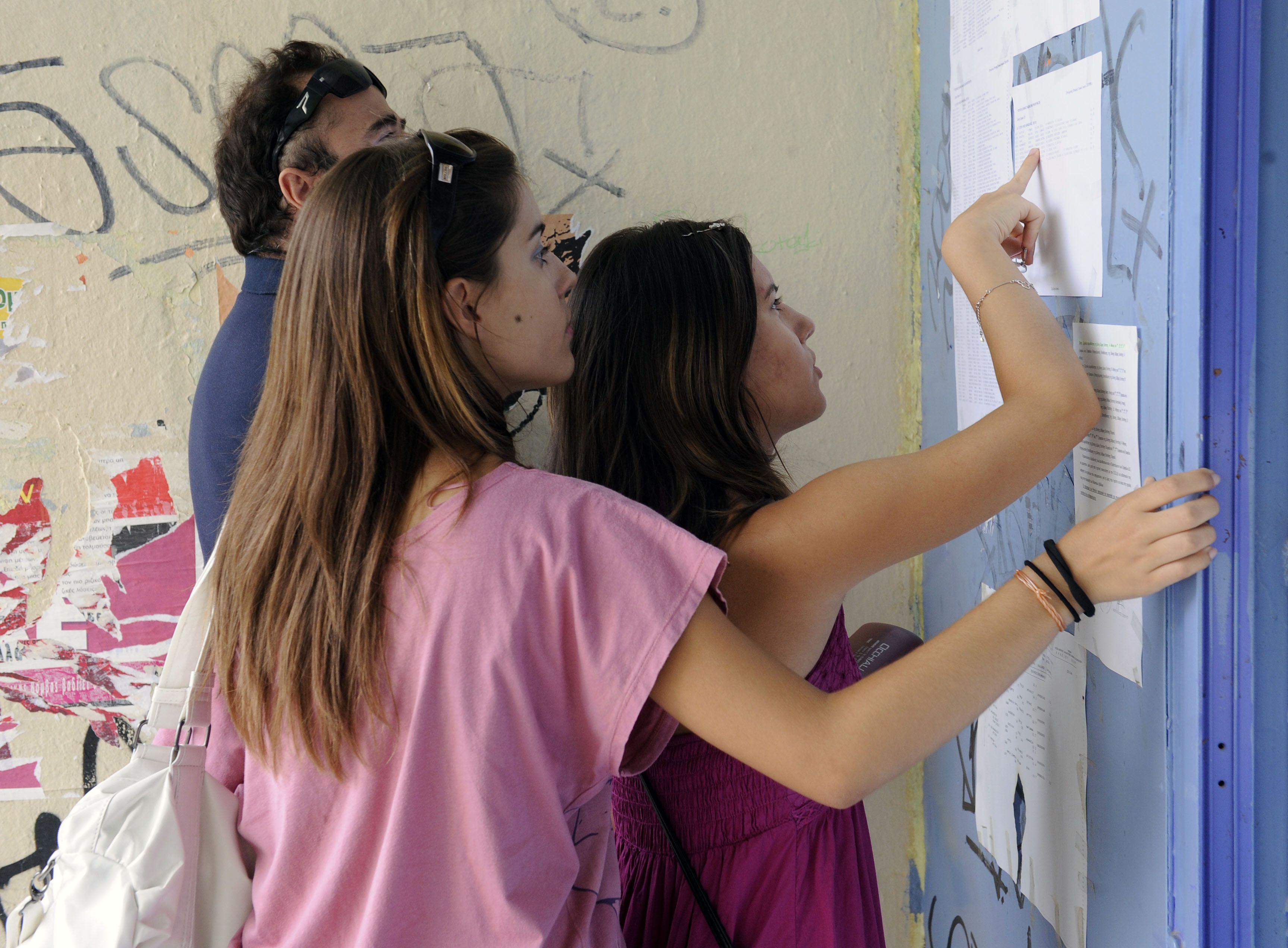 Μετεγγραφές, φοιτητών,  Πανεπιστήμια, ΤΕΙ, 2015, 2016, ξεκινήσουν, αιτήσεις,πότε