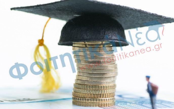 Ξεκίνησαν οι Αιτήσεις για το Φοιτητικό Επίδομα Ιντερνετ 120€ σε 50.000 φοιτητές (ΔΙΚΑΙΟΥΧΟΙ)