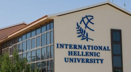 Υποτροφίες, Διεθνές Πανεπιστήμιο Ελλάδος