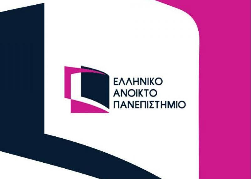 """Αποτέλεσμα εικόνας για Αποτελέσματα Εισαχθεισών Φοιτητριών και Εισαχθέντων Φοιτητών στα Προγράμματα Σπουδών του Ελληνικού Ανοικτού Πανεπιστημίου ΕΑΠ  Ακαδημαϊκού Έτους 2019-2020"""""""