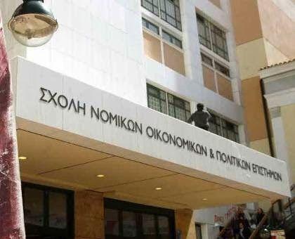 Κατάληψη στη Νομική Σχολή του Πανεπιστημίου Αθηνών - Η απόφαση της Γ.Σ
