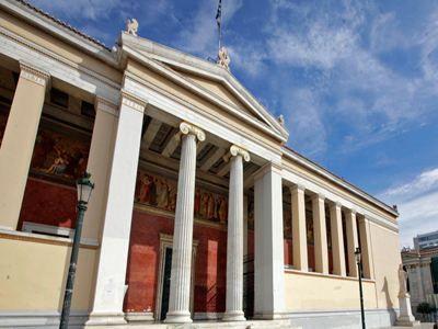 175η θέση, παγκοσμίως, Πανεπιστήμιο Αθηνών, ΕΚΠΑ