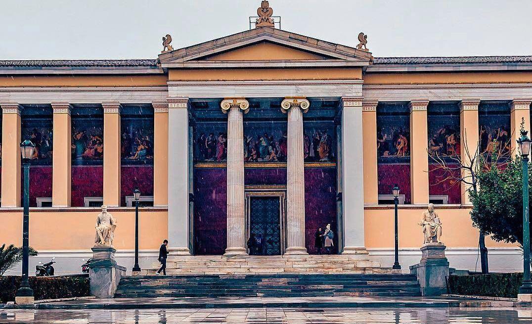 «Κλείνει» η Φιλοσοφική Σχολή Αθηνών με απόφαση των Πρυτανικών αρχών