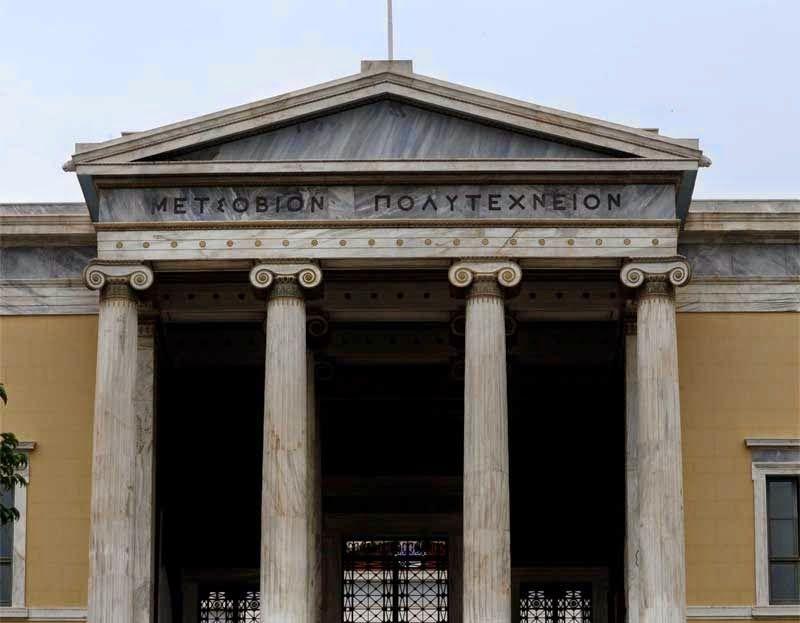 Σήμα κινδύνου εκπέμπει το Εθνικό Μετσόβιο Πολυτεχνείο - Συνεδριάζει έκτακτα η σύνοδος των Πρυτάνεων