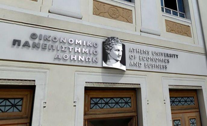 Οικονομικό, Πανεπιστήμιο, Αθηνών, ΟΠΑ, αξιολογήθηκε, καλύτερο, Business School