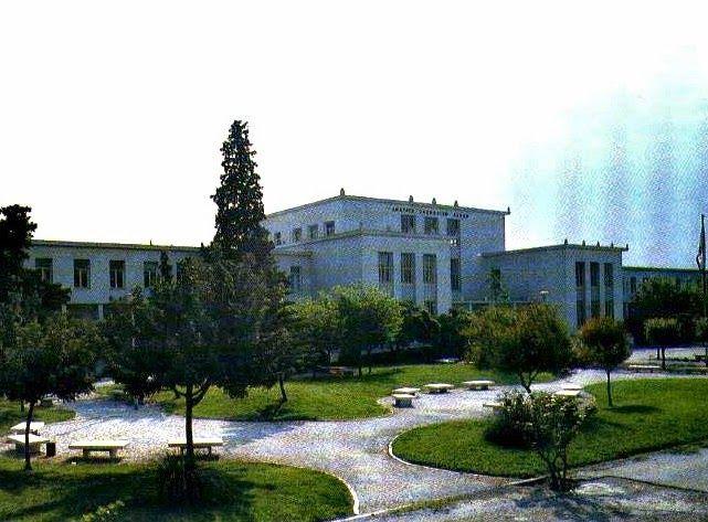 Αναβάλλονται, εξετάσεις, 2015, εκλογών,Γεωπονικό, Αθηνών