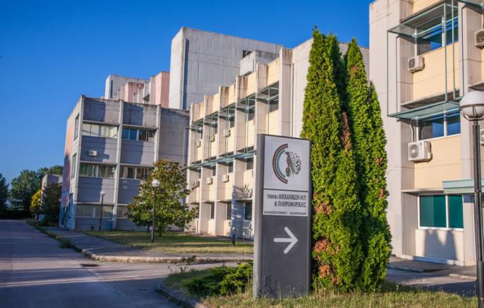 Γιάννενα: Το Πανεπιστήμιο Ιωαννίνων στην παγκόσμια κατάταξη UI Greenmetric World University Rankings 2019