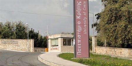 Υπό κατάληψη, τελεί, Πανεπιστήμιο, Κρήτης, Πόσο, διαρκέσει