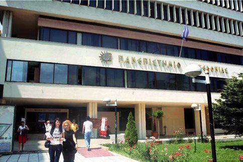 Προγράμματα, Εξειδίκευσης, 2015,2016, Πανεπιστημίου, Μακεδονίας