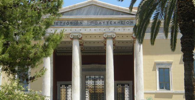 Στη Βουλή φέρνει ο Θ. Φορτσάκης τους βανδαλισμούς στο ΕΚΠΑ και ΕΜΠ