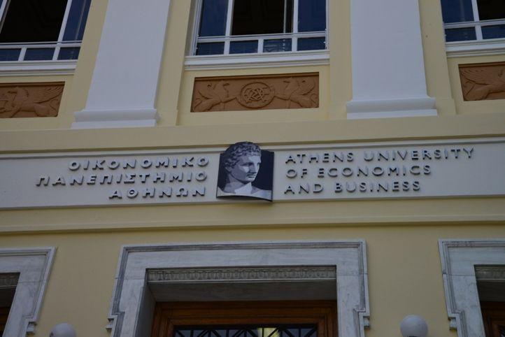 νέος πρύτανης, Οικονομικό Πανεπιστήμιο Αθηνών, ΟΠΑ,Εμμανουήλ Γιακουμάκης
