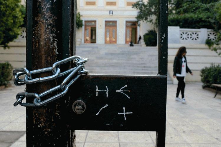 ΑΣΟΕΕ: Τη μη συνέχιση της κατάληψης αποφάσισαν οι φοιτητές στην Γ.Σ.