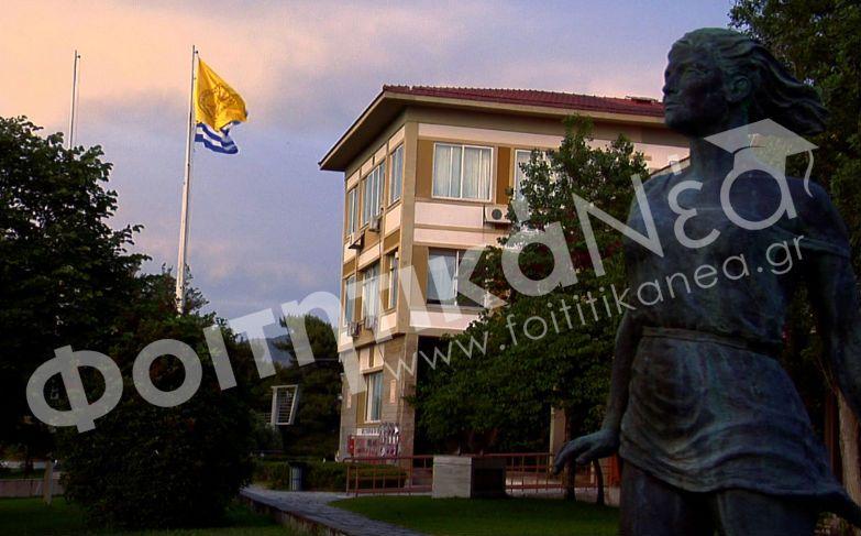 Πανεπιστήμιο Πατρών: Καταλήψεις ενόψει του Πολυτεχνείου αποφάσισαν Φοιτητικοί Σύλλογοι