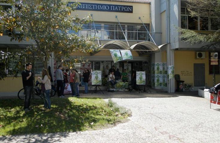 Οι φοιτητές των τριών Πανεπιστημιακών Τμημάτων του Αγρινίου ψήφισαν υπερ της μεταφοράς τους στο Πανεπιστήμιο Πατρών