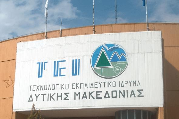 ΤΕΙ Δυτικής Μακεδονίας, Φόβοι, αναστολή λειτουργίας