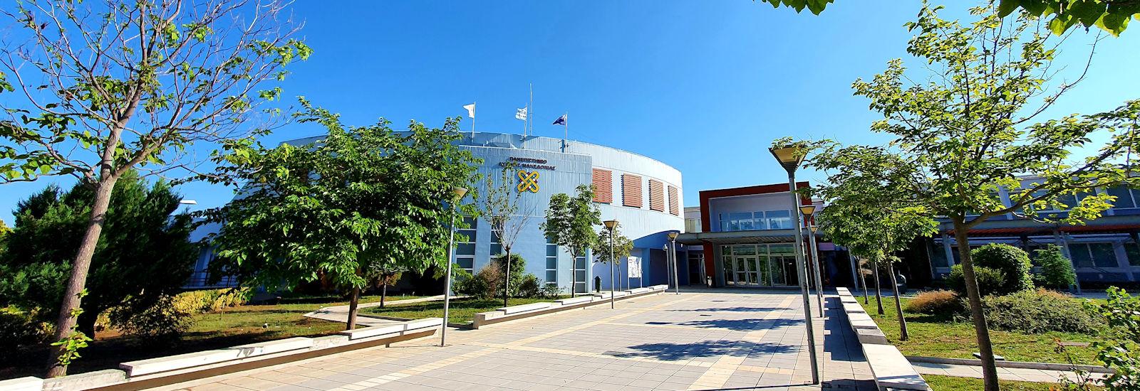 Και τα εργαστήρια εξ αποστάσεως στο Πανεπιστήμιο Δυτικής Μακεδονίας