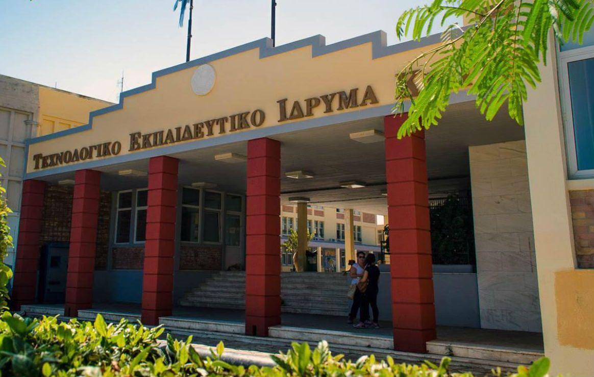 Καθηγητές ΤΕΙ Κρήτης  Να κατατεθεί άμεσα το Ν Σ της πανεπιστημιοποίησης του  ΤΕΙ 69c513c3714