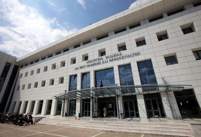 νέο σχέδιο Αθηνά, προβλέπει, συγχωνεύσεις, Πανεπιστημίων, ΤΕΙ