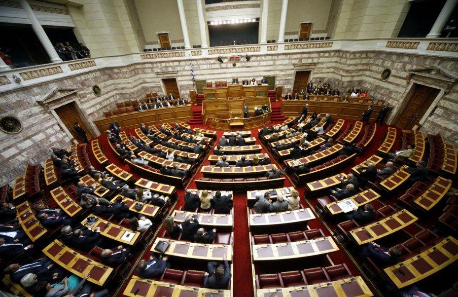 Live: Το Νομοσχέδιο για το νέο Πανεπιστήμιο Θεσσαλίας στην Ολομέλεια της Βουλής