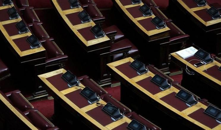 Ερώτηση στη Βουλή για το Φοιτητικό Στεγαστικό Επίδομα μετά το δημοσίευμα του «Φοιτητικά Νέα»