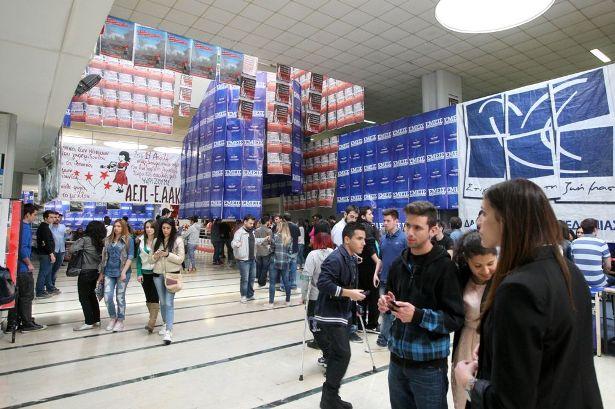 Φοιτητικές εκλογές 2015 αποτελέσματα Πανεπιστήμιο Πατρών
