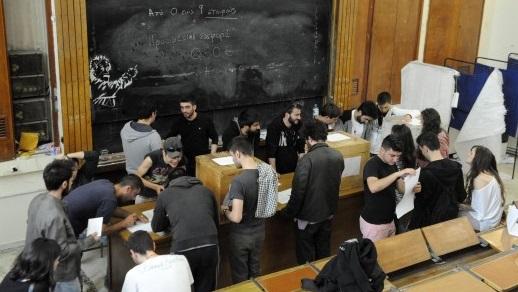 Φοιτητικές εκλογές 2015 συγκεντρωτικά αποτελέσματα Πανεπιστημίων