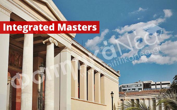 ΑΠΟΦΑΣΕΙΣ  Ποια προπτυχιακά Πανεπιστημίων Ισοδυναμούν με Μεταπτυχιακά bc8cd0a2b35